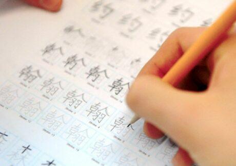 aprender chino en madrid
